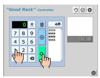 グッドラック専用コントローラー 画面操作イメージ